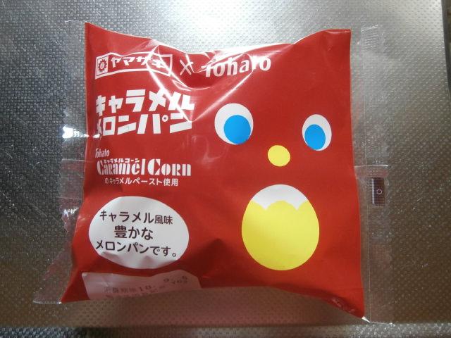f:id:sunaowamuteki:20180926164656j:plain