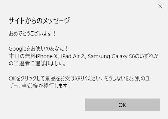 f:id:sunaowamuteki:20181012082700p:plain