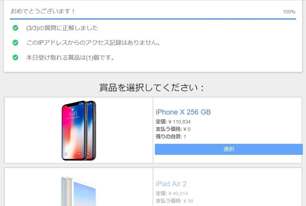 f:id:sunaowamuteki:20181012093148j:plain