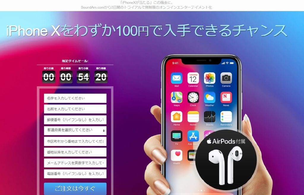 f:id:sunaowamuteki:20181012093941j:plain