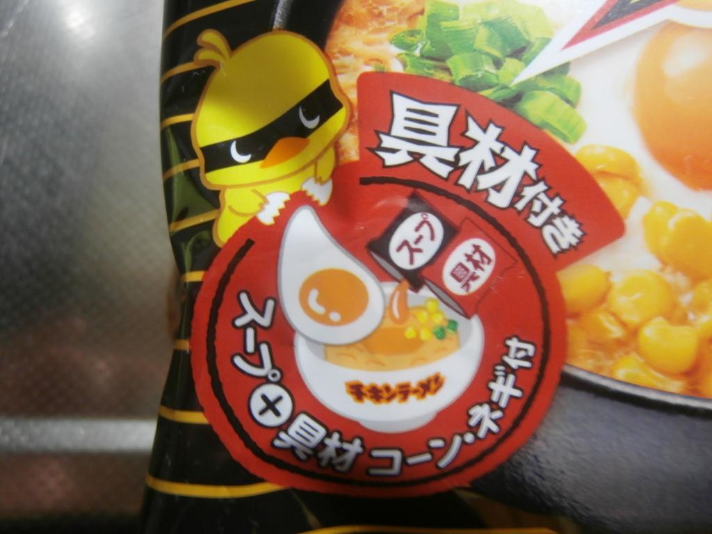 f:id:sunaowamuteki:20181013182451j:plain