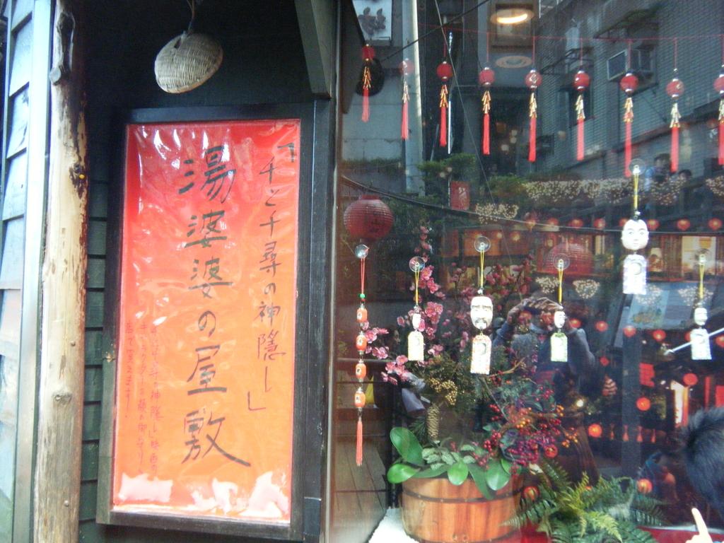 f:id:sunaowamuteki:20181024081138j:plain