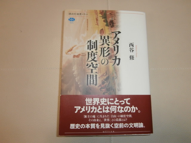 f:id:sunaowamuteki:20181104230636j:plain