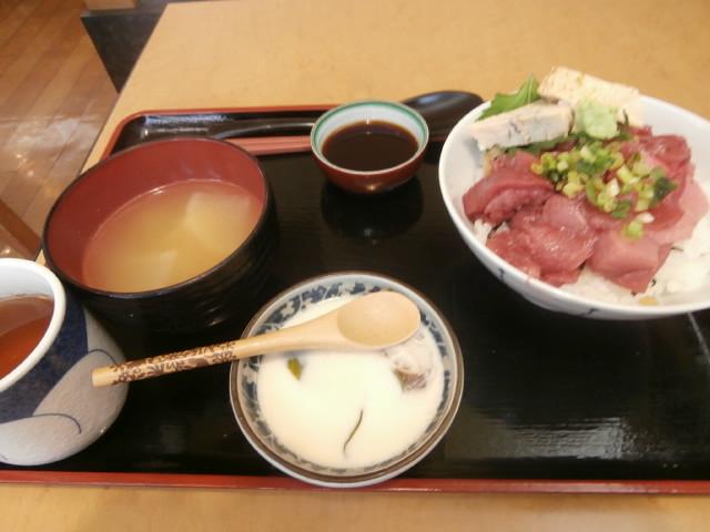 f:id:sunaowamuteki:20181129232119j:plain