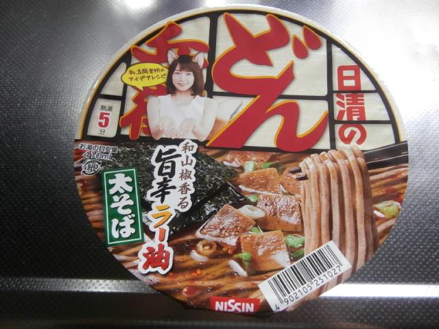 f:id:sunaowamuteki:20181217184144j:plain