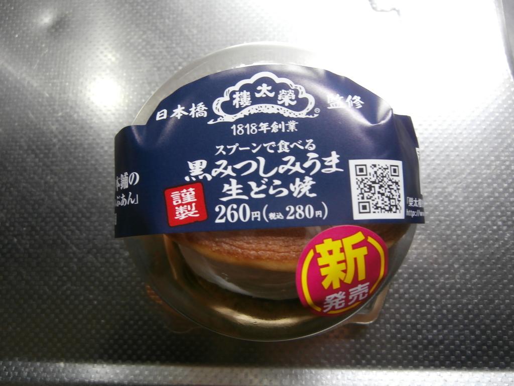 f:id:sunaowamuteki:20190223215442j:plain