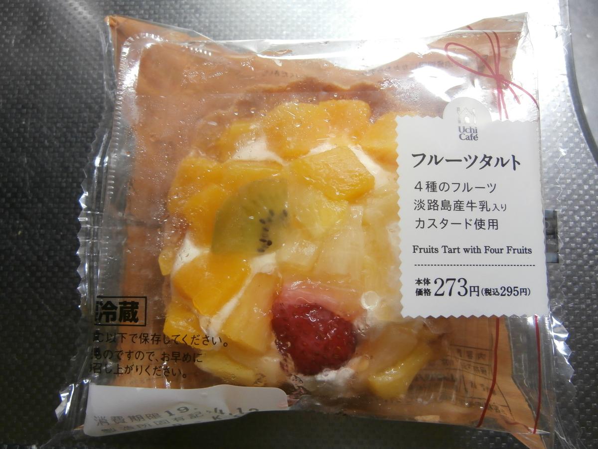 f:id:sunaowamuteki:20190418151721j:plain