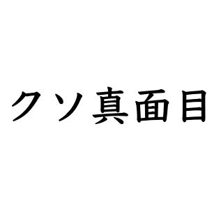 f:id:sunapong:20170913190907p:plain