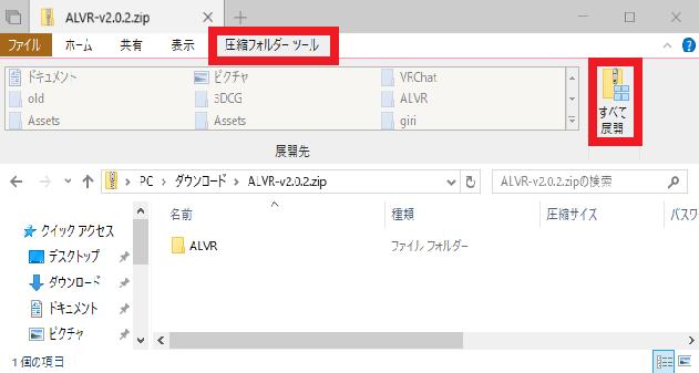 f:id:sunasaji:20180613235312p:plain:w500