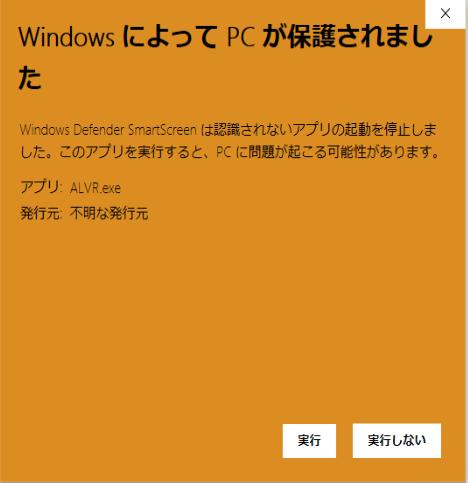f:id:sunasaji:20180614000212p:plain:w400
