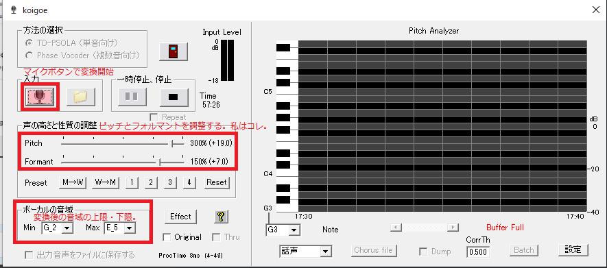 f:id:sunasaji:20180701201606p:plain