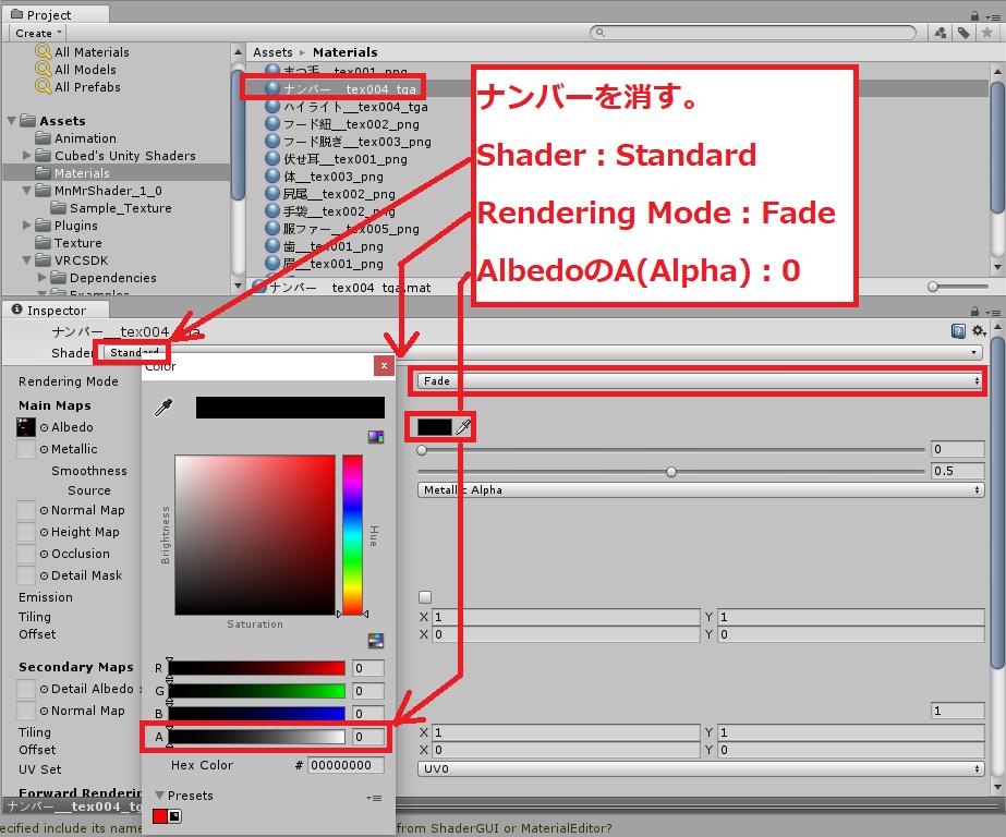 f:id:sunasaji:20180710015521p:plain