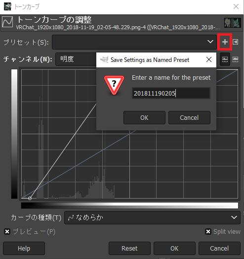 f:id:sunasaji:20181125161830p:plain