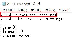 f:id:sunasaji:20181125162245p:plain