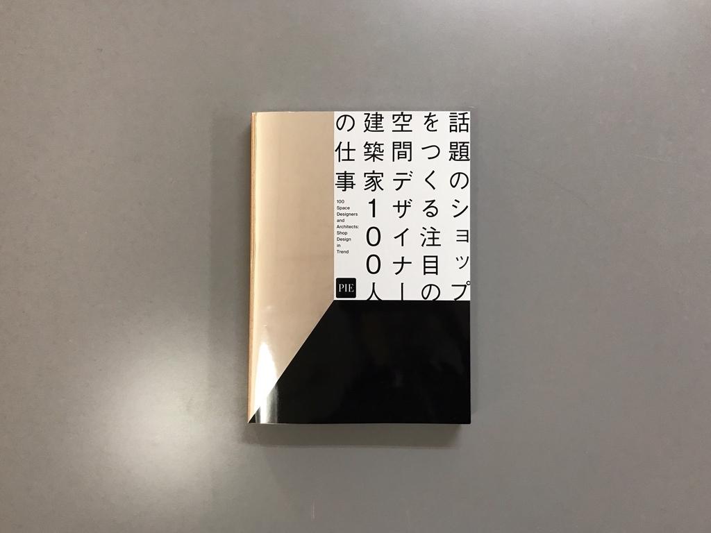 f:id:sunawachi_leather:20181115155724j:plain