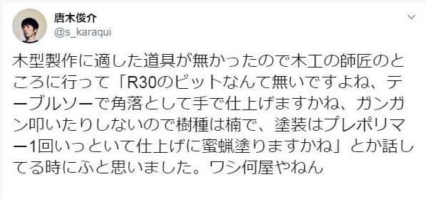f:id:sunawachi_leather:20191008133701j:plain