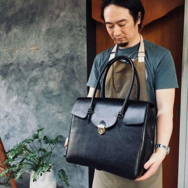 f:id:sunawachi_leather:20191221181742j:plain