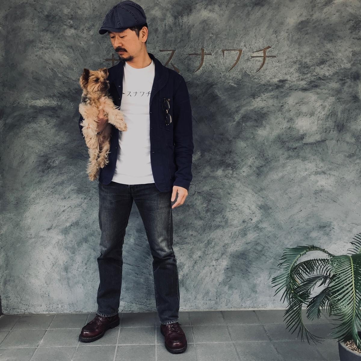 f:id:sunawachi_leather:20201227175542j:plain
