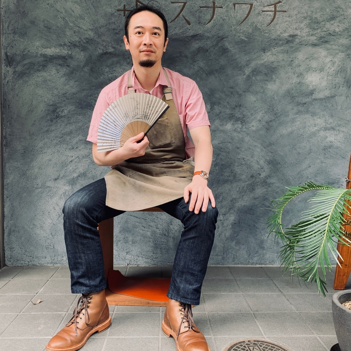 f:id:sunawachi_leather:20201227180031j:plain