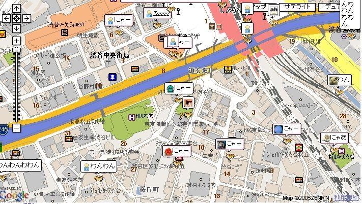 渋谷でにゃー!