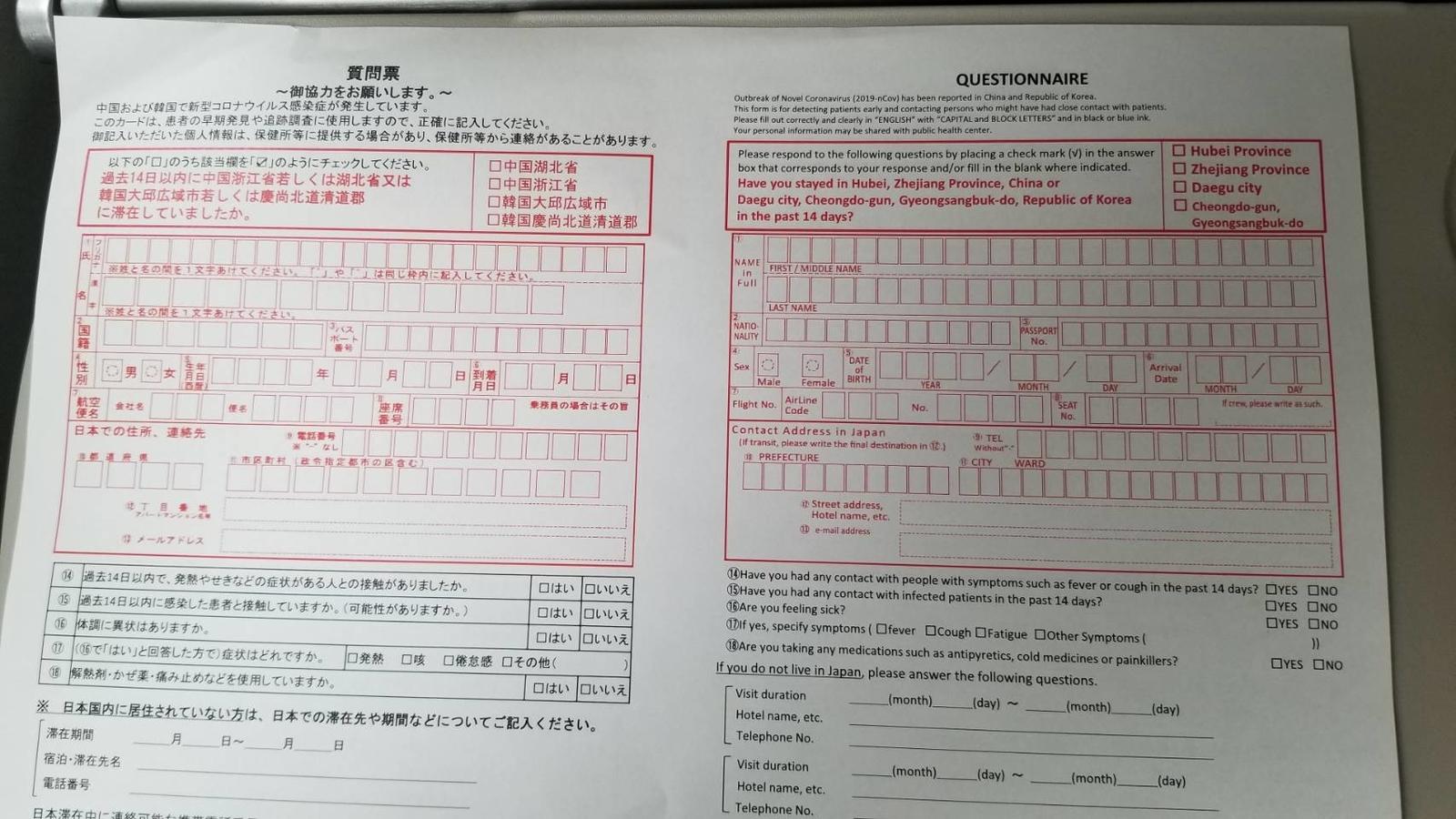 f:id:sunchan33:20200302011424j:plain