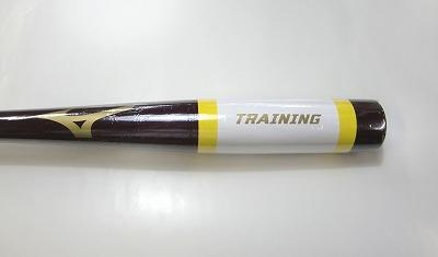 ミズノ 1CJWT13285 MS トレーニングバット(実打可) 嶋基宏(楽天)モデル