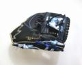 ウィルソン WTARHC5WH 軟式用内野手用グローブ WannabeHERO