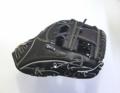 ミズノ グローバルエリート 1AJGR15323 軟式用内野手用グローブ スマ
