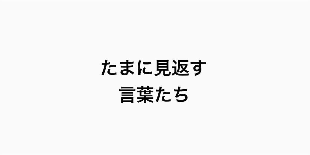 f:id:sundrivertakuya:20180718205122j:image