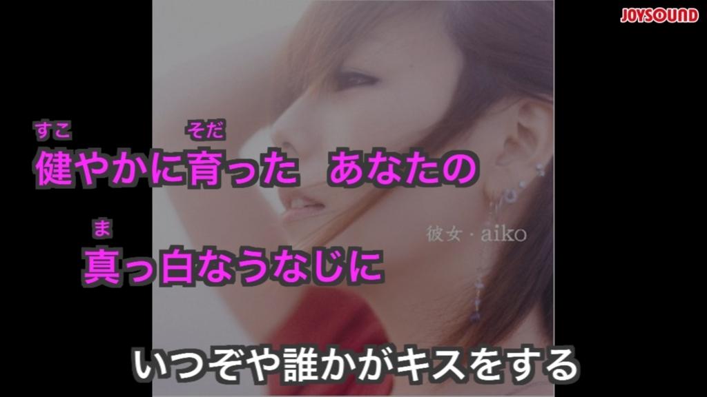 f:id:suneo-net:20171021161101j:image:w180