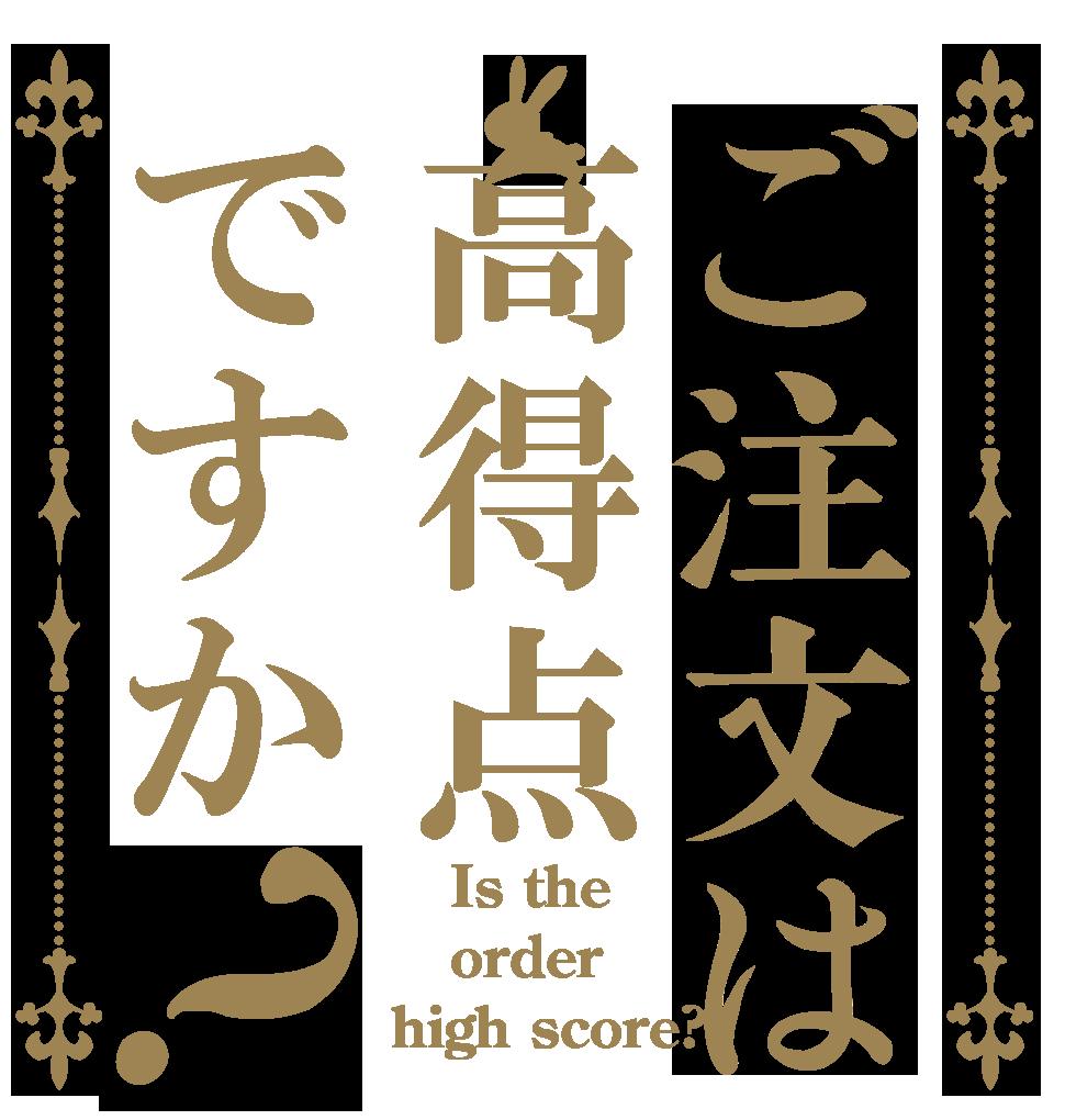 f:id:suneo-net:20171202220710p:plain