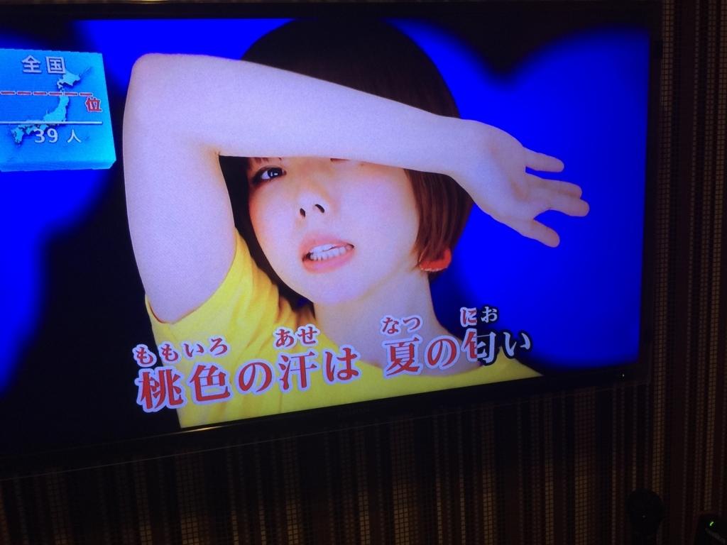 f:id:suneo-net:20180107194610j:image:w160