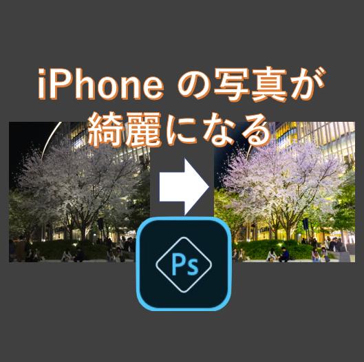 f:id:suneo-net:20180404011806p:plain