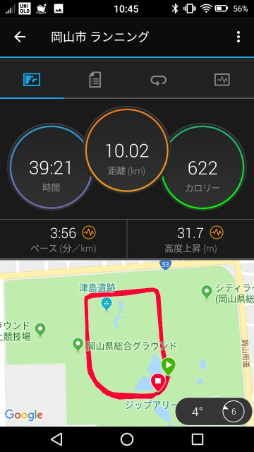 f:id:sunetsumuri:20190217213202j:image