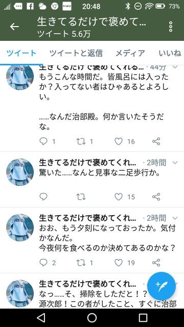 f:id:sunetsumuri:20190407204921j:image