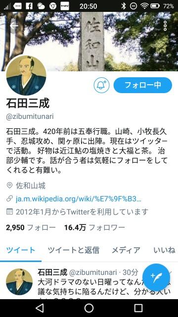 f:id:sunetsumuri:20190407205149j:image
