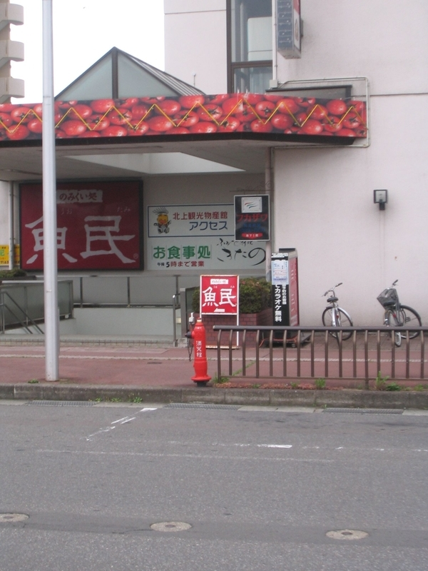 f:id:sunetsumuri:20200526201136j:plain