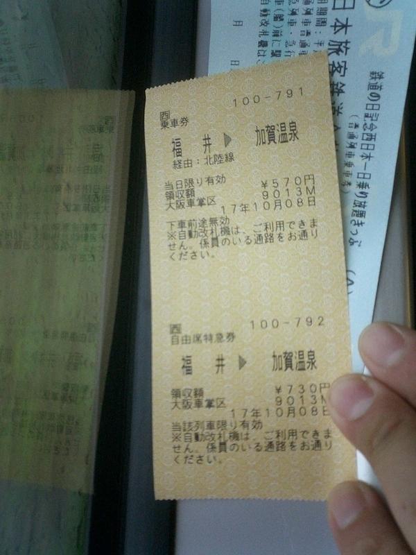 f:id:sunetsumuri:20200812213948j:plain