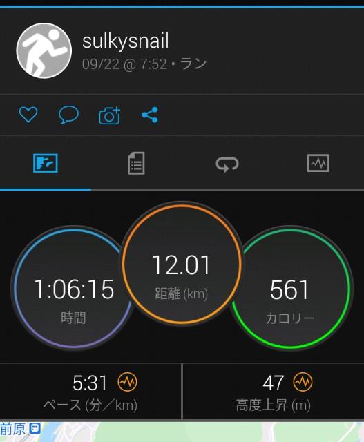 f:id:sunetsumuri:20200922204745j:image