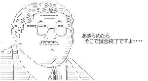 f:id:sunetsumuri:20200927205357p:plain