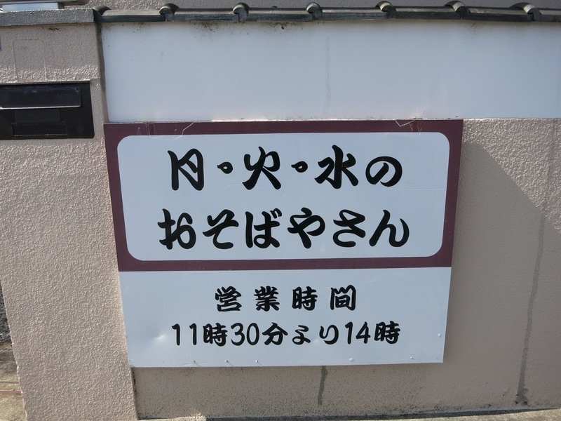 f:id:sunetsumuri:20201023121122j:plain