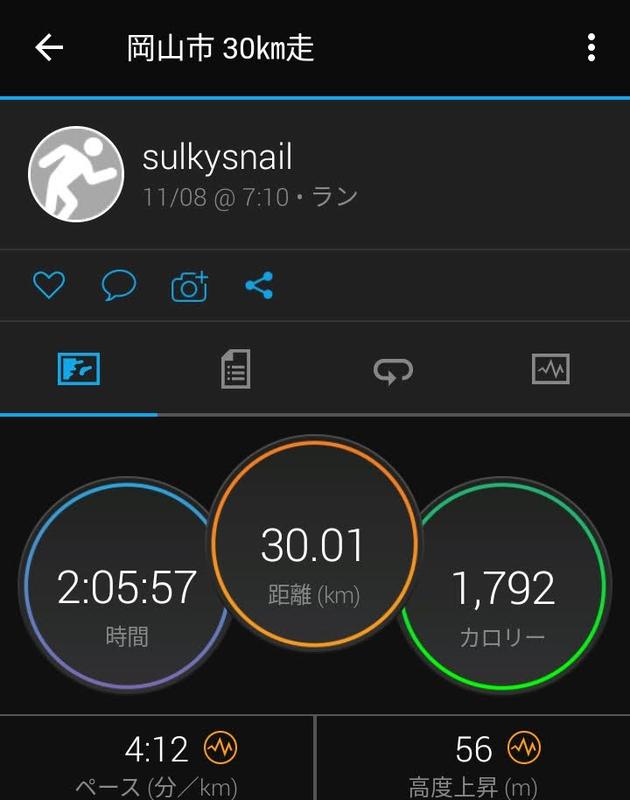 f:id:sunetsumuri:20201109121359p:plain