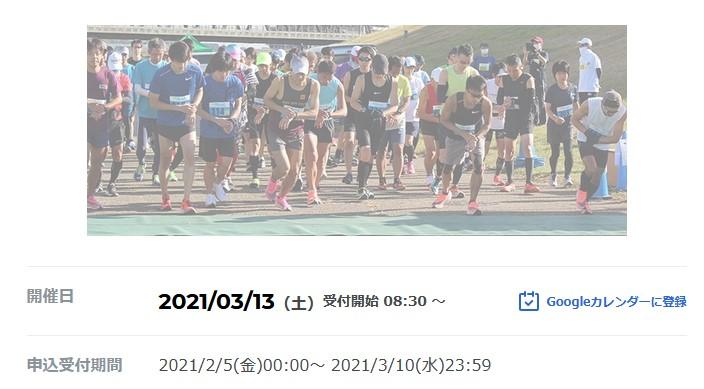 f:id:sunetsumuri:20210308122352j:plain
