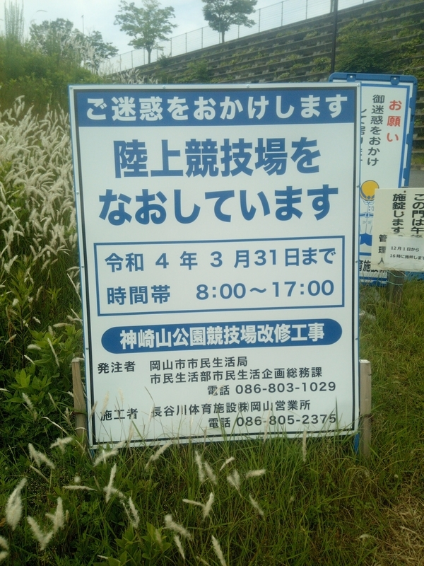 f:id:sunetsumuri:20210606222003j:plain