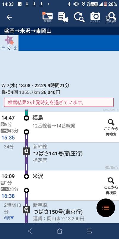 f:id:sunetsumuri:20210707180307p:plain