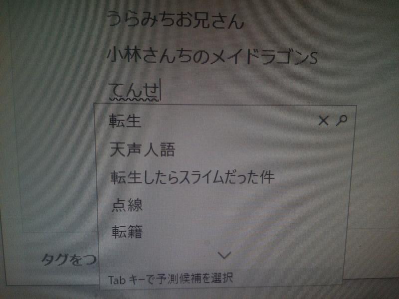 f:id:sunetsumuri:20210716211344j:plain