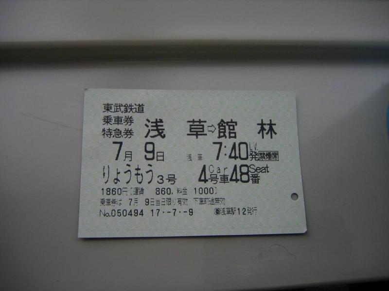 f:id:sunetsumuri:20211011230103j:plain