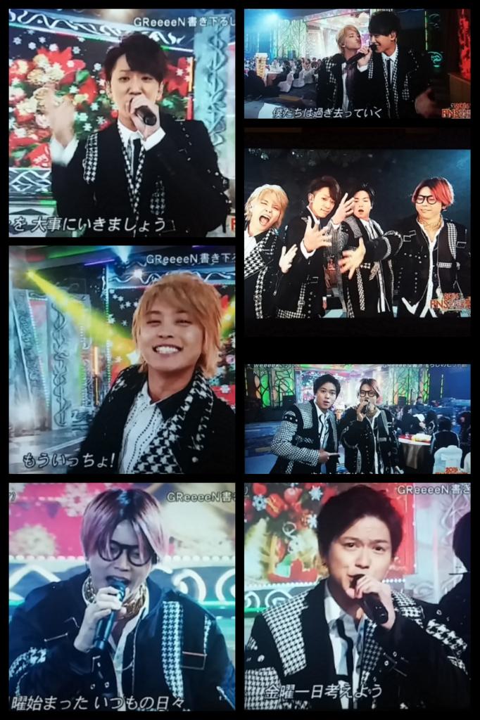 f:id:sunflower-shigeaki:20161211205713j:plain