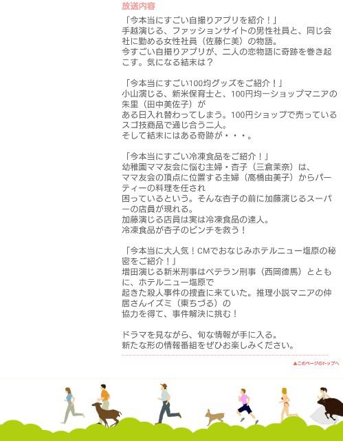 f:id:sunflower-shigeaki:20170213194946j:image