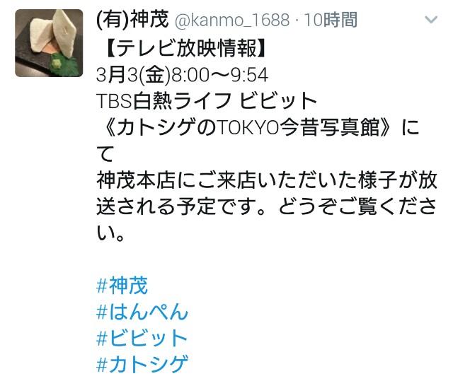 f:id:sunflower-shigeaki:20170302232903j:image